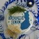 Suomi 100-kakku