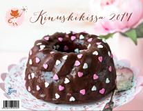 kalenteri2017 kansi 375