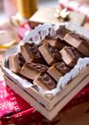 suklaanougat-konvehdit-mini